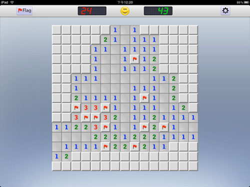 Super MineSweeper HD Free For iPad
