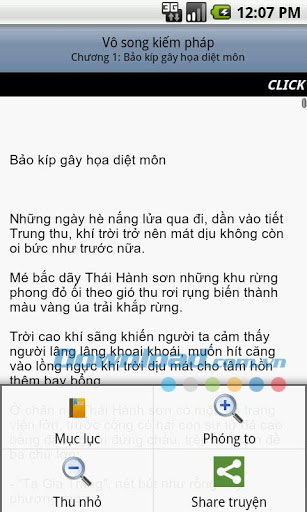 Vo song kiem phap for Android