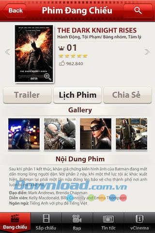 vCinema for Android