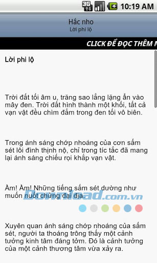 Hắc nho for Android