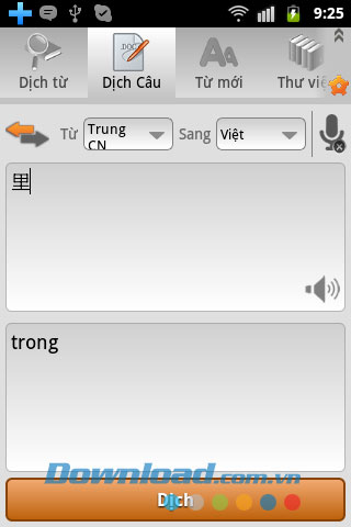 Từ điển Trung - Việt - Trung for Android