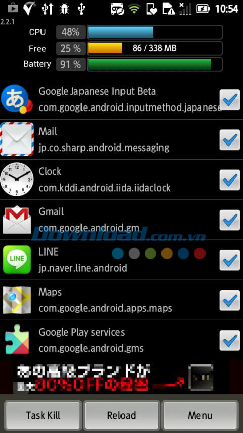 Simple Task Killer for Android