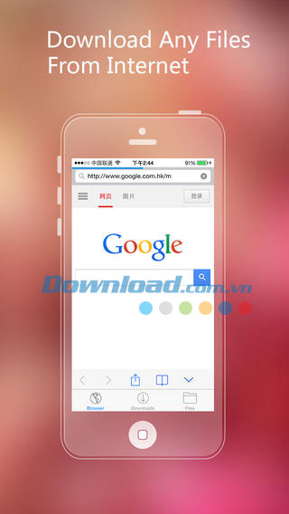 Download Manager Free for iOS