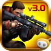 Contract Killer 2 cho iOS